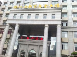 杨孙西教育基金大楼