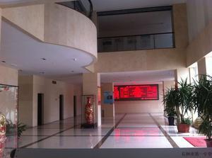 办公楼一楼